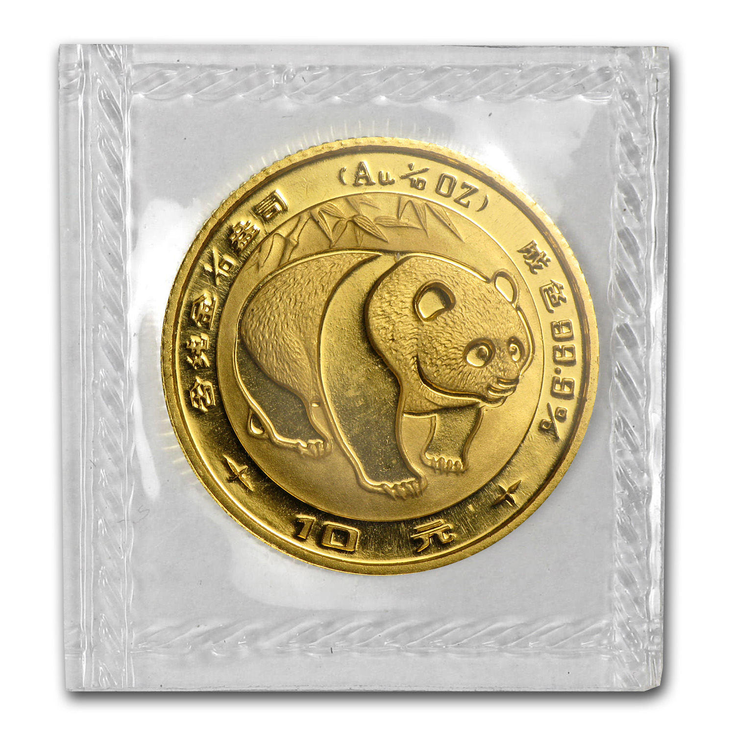 1983 1/10 oz Gold Chinese Panda BU (Sealed)