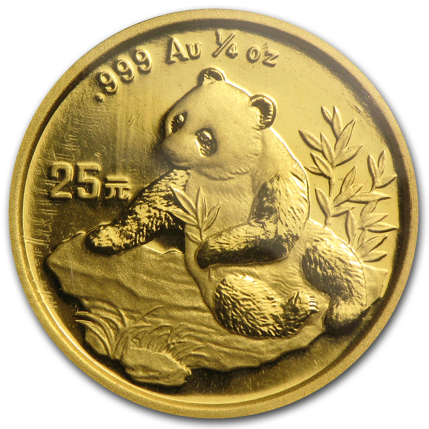 1998 China 1/4 oz Gold Panda Small Date BU (Sealed)