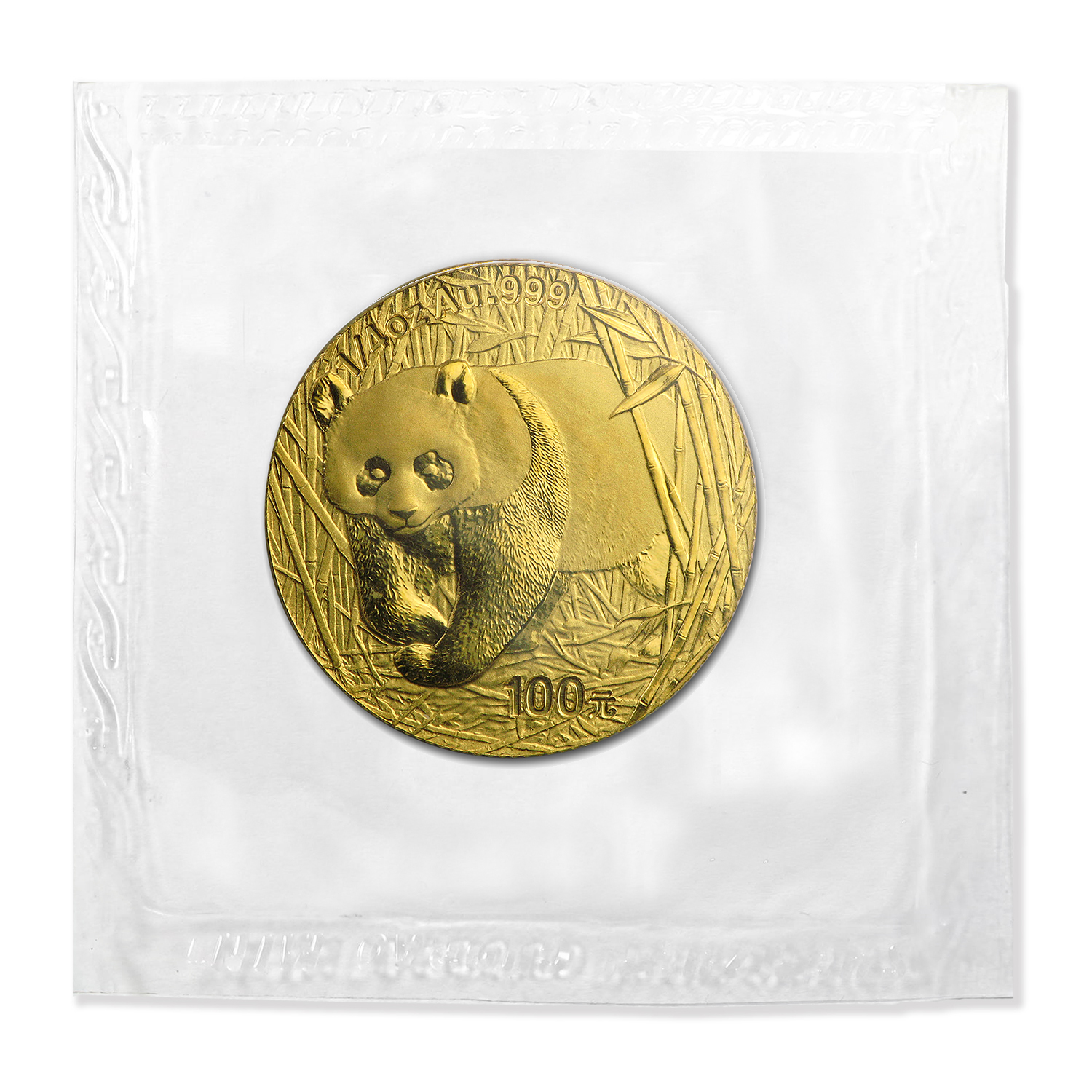 2002 China 1/4 oz Gold Panda BU (Sealed)