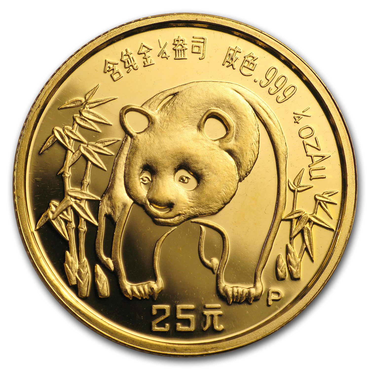 1986 China 1/4 oz Gold Panda Proof (In Capsule)