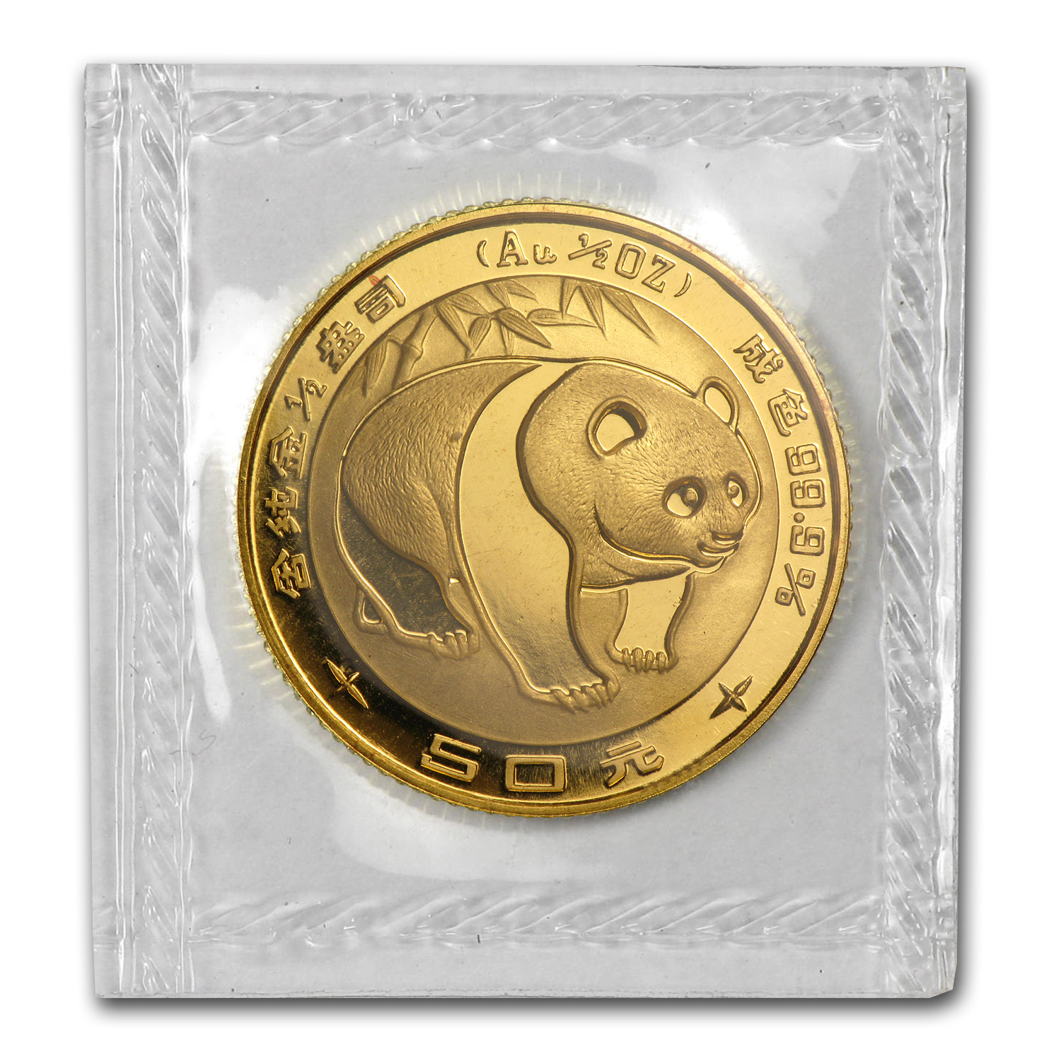 1983 China 1/2 oz Gold Panda BU (Sealed)