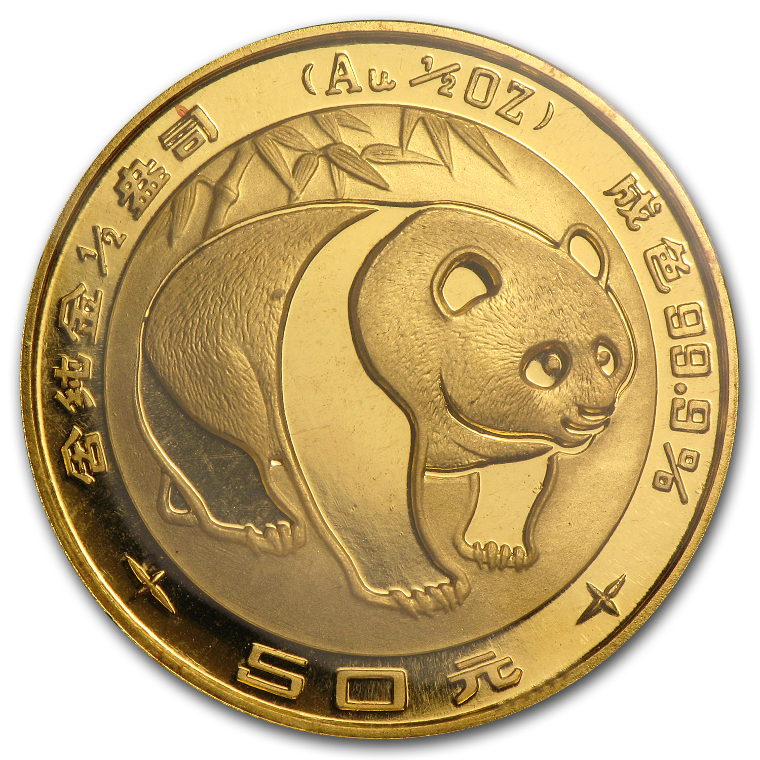1983 (1/2 oz) Gold Chinese Pandas - (Sealed)