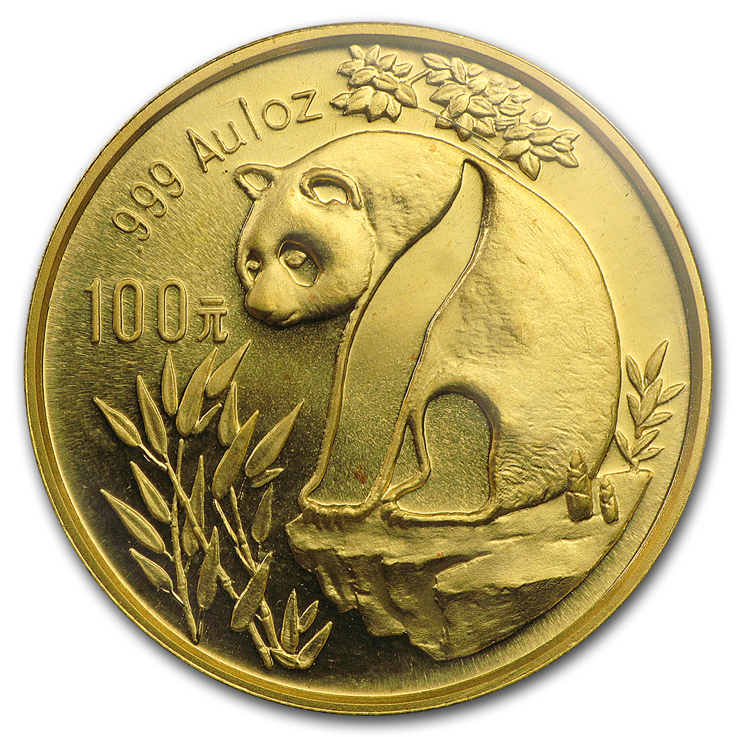 1993 China 1 oz Gold Panda Large Date BU (Sealed)