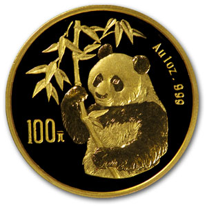 1995 China 1 oz Gold Panda Small Date BU (Sealed)