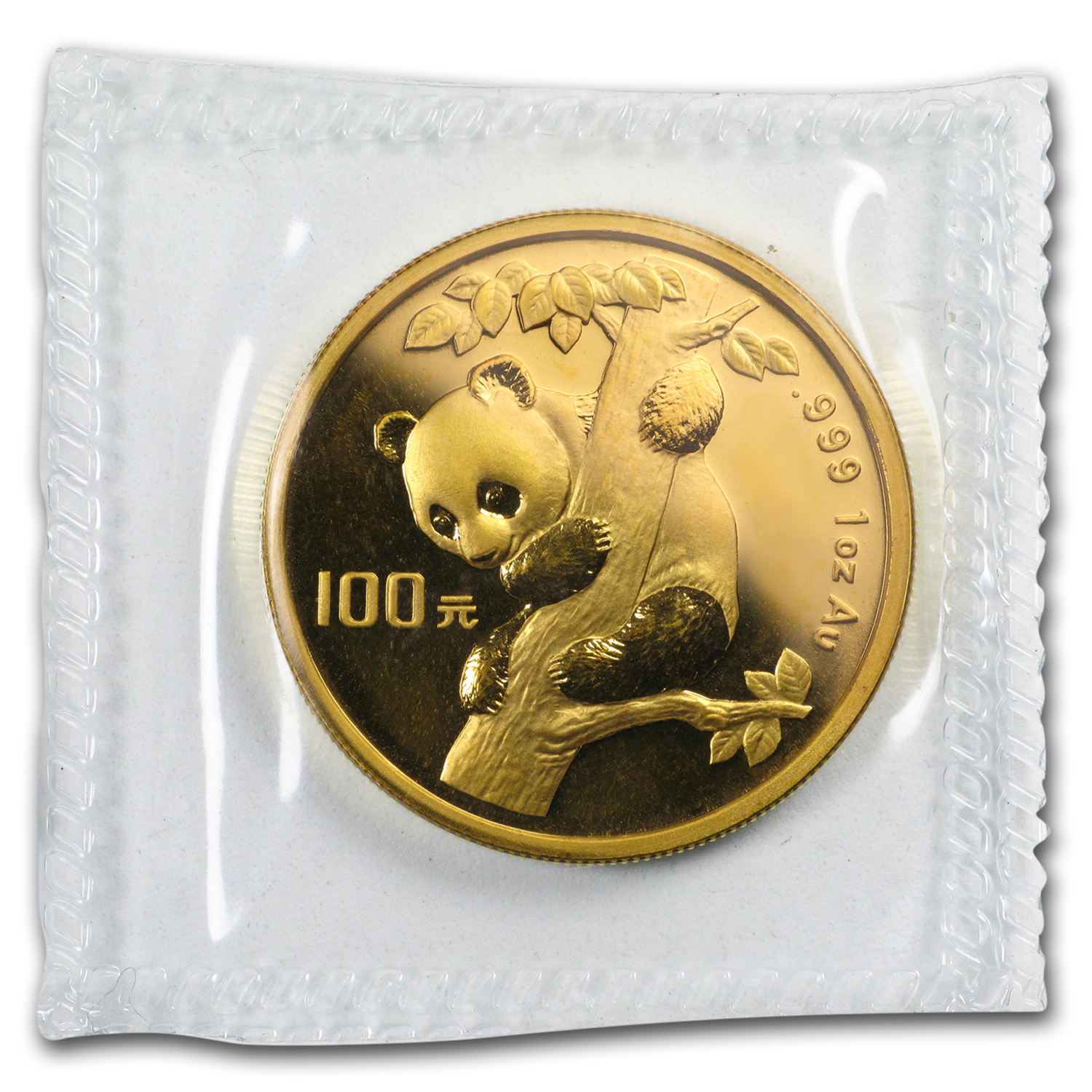 1996 1 oz Gold Chinese Panda - Small Date (Sealed)