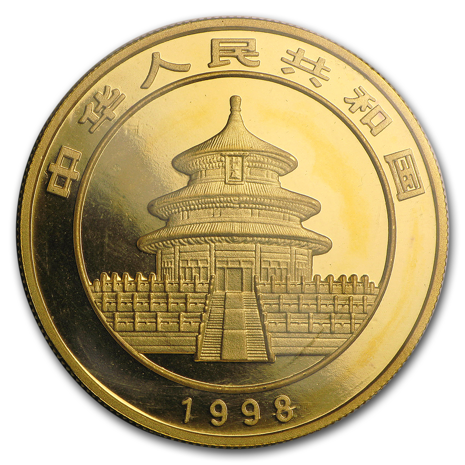 1998 China 1 oz Gold Panda Large Date BU (Sealed)