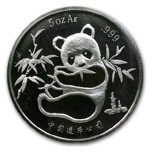 1986 China 5 oz Silver Panda 95th ANA Commem Proof