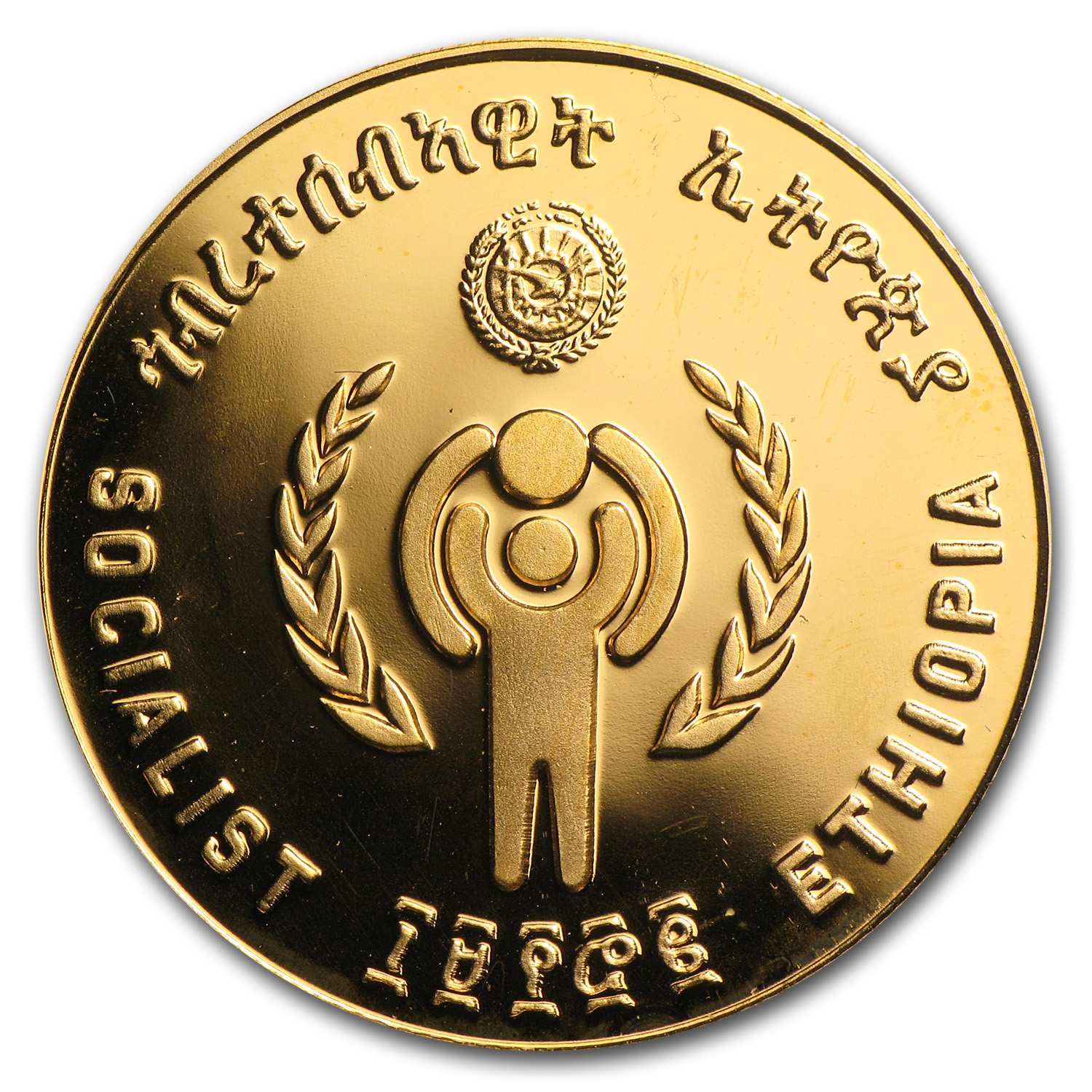 EE1972 Ethiopia Gold 400 Birr Year of the Child Proof