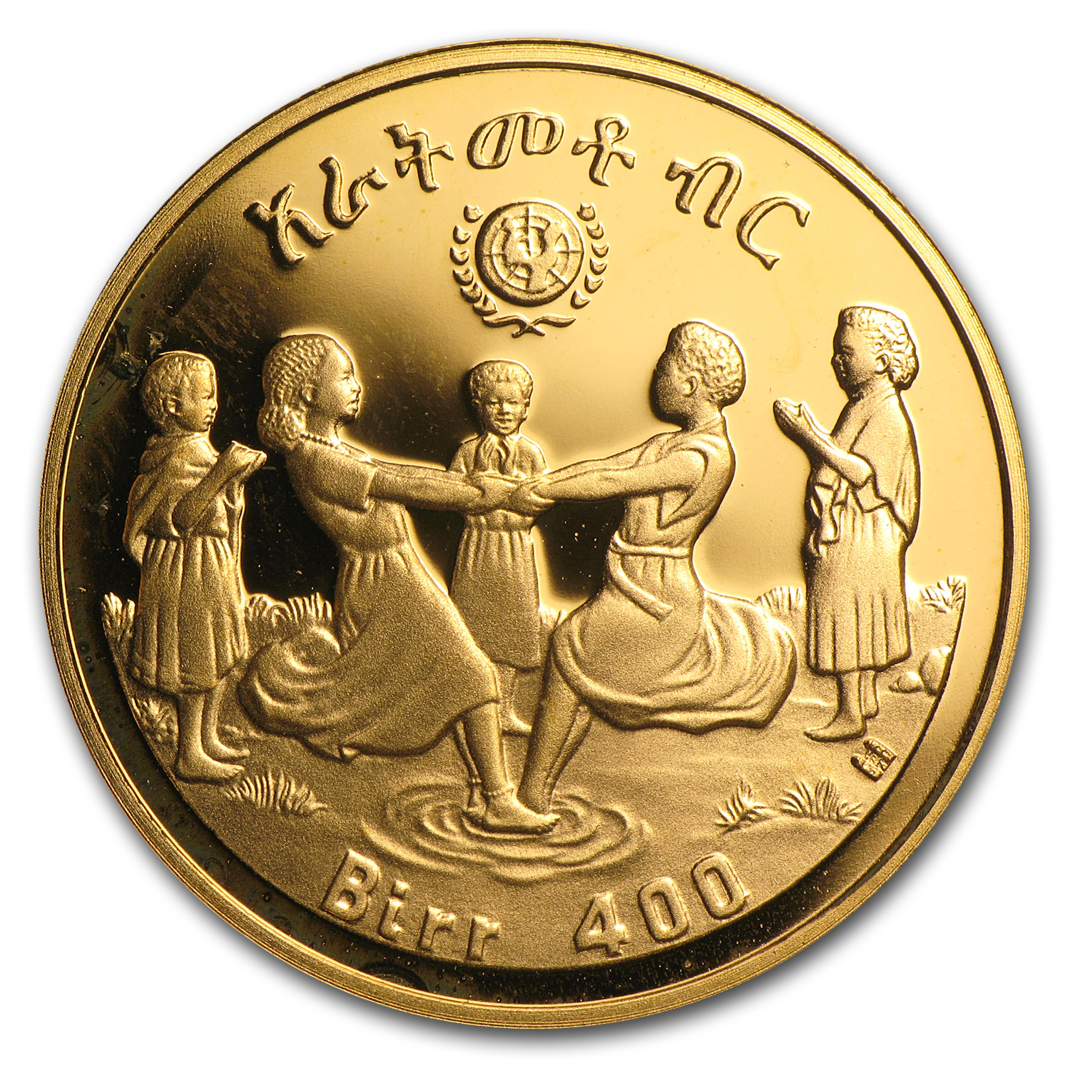 Ethiopia EE1972 400 Birr Gold (Proof) Year of the Child