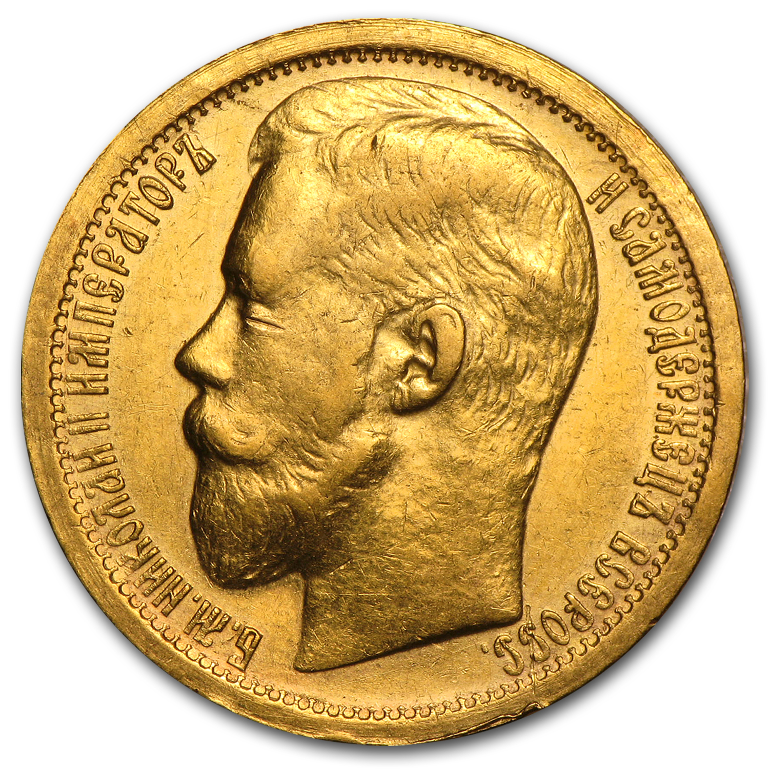 1897 Russia Gold 15 Roubles Nicholas II Avg Circ