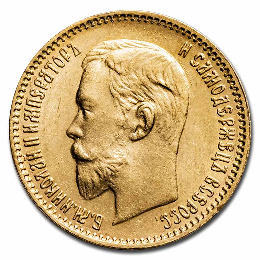 1903 Russia Gold 5 Roubles BU
