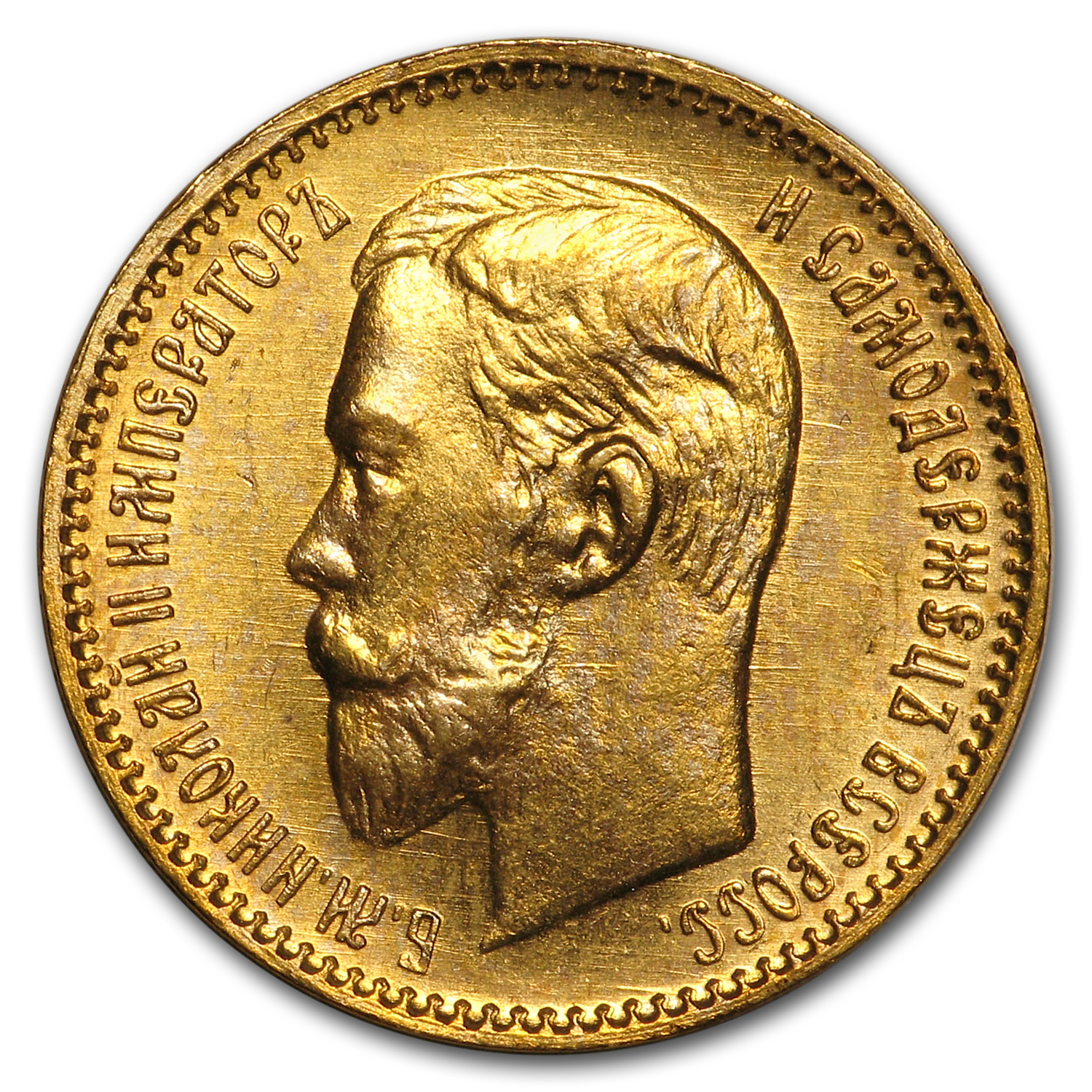 Russia 1904 5 Roubles Gold Coin (Brilliant Uncirculated)