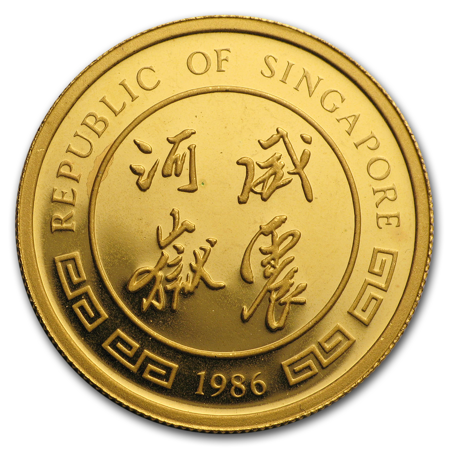 1986 Singapore 1/4 oz Proof Gold 25 Singold Tiger