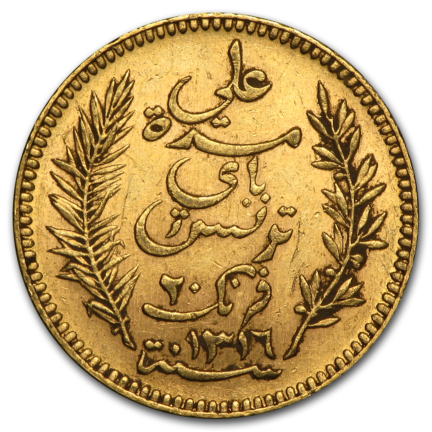 Tunisia 20 Francs Gold Coin (Avg Circ) Random Dates