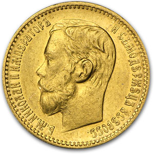Russia 1898 5 Roubles Gold Almost Uncirculated