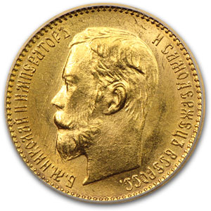 Russia 1902 5 Rouble Gold ICG MS-66