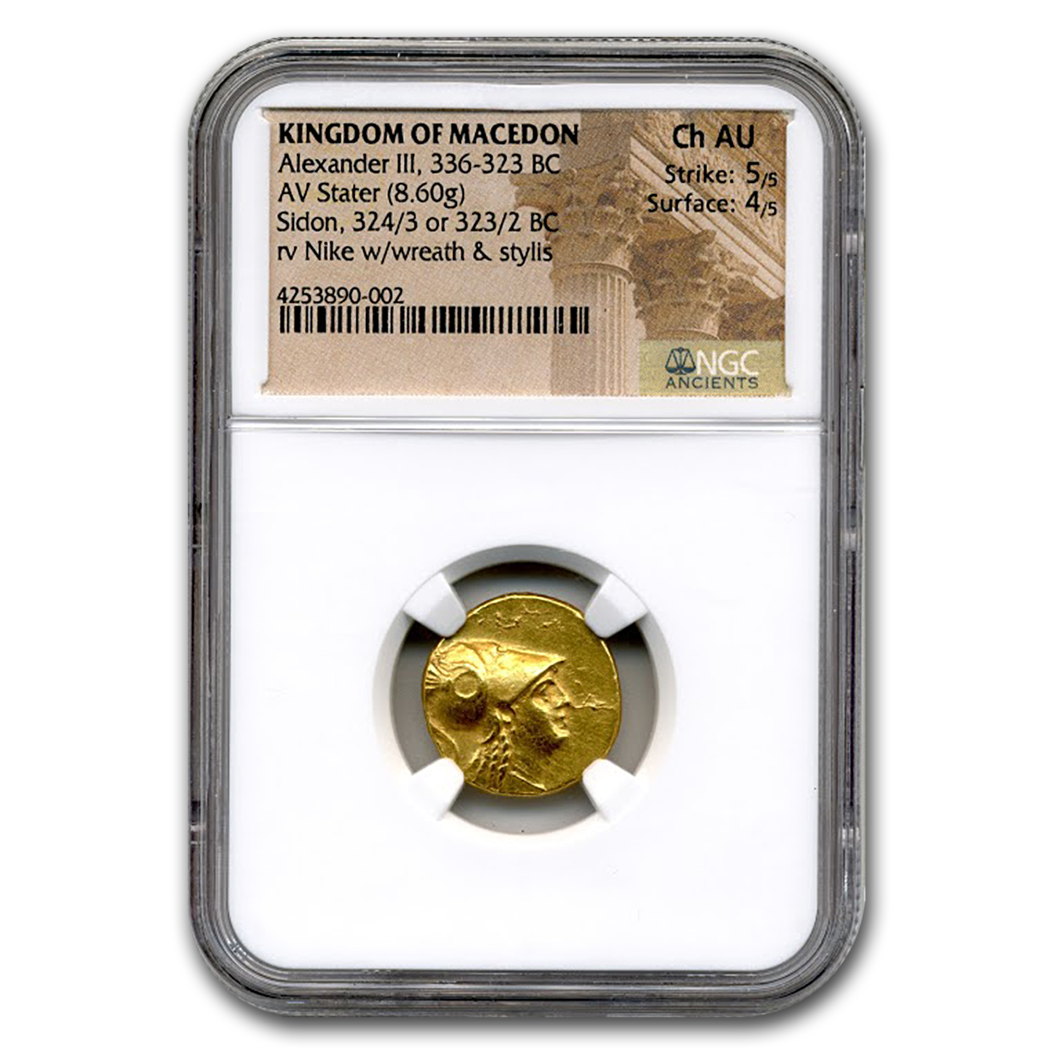 Macedonia Gold Stater of Alexander III (336-323 BC) CH AU NGC