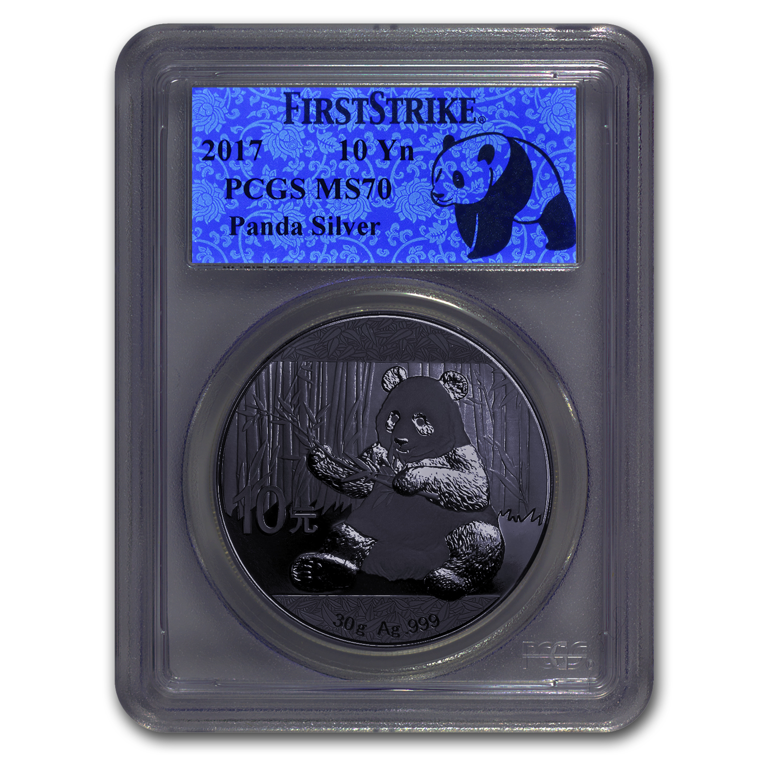 2017 China 30 gram Silver Panda MS-70 PCGS (FS, Reveal Label)