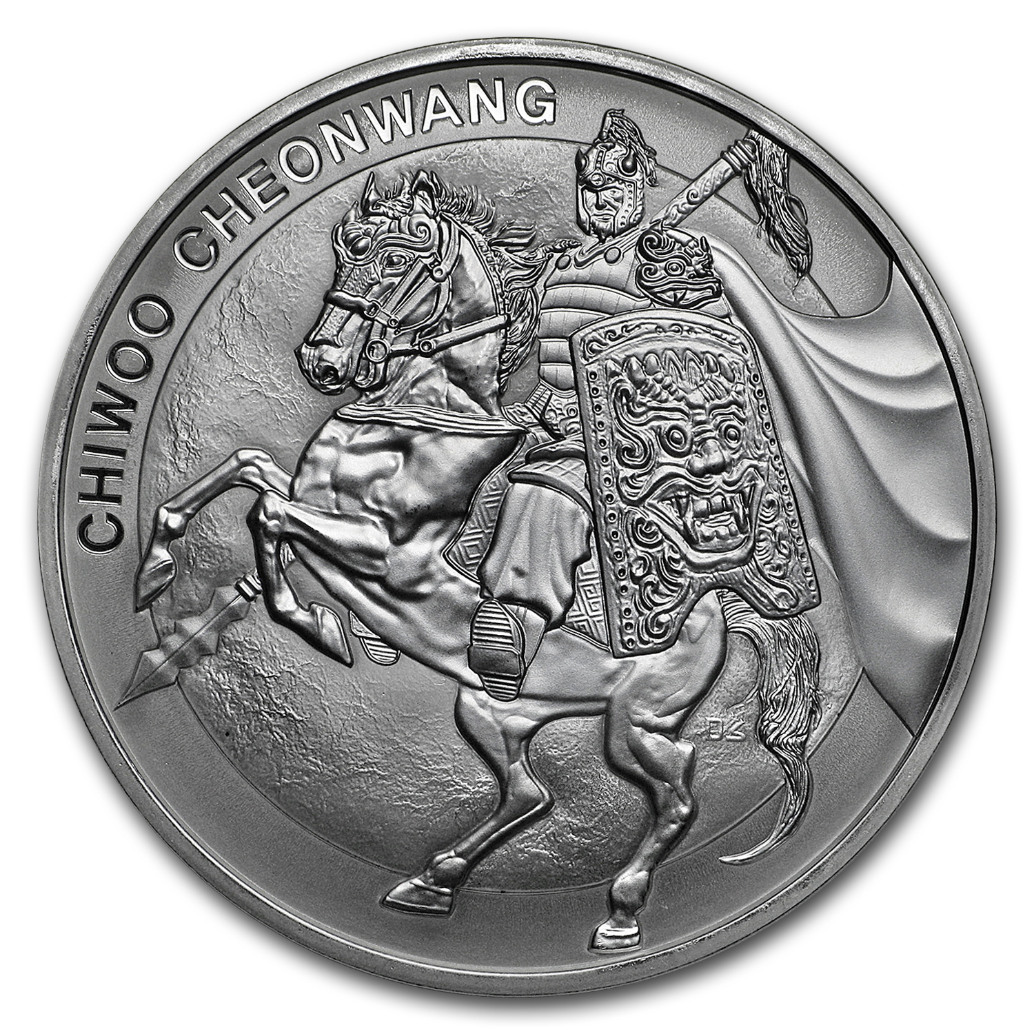 2017 South Korea 1 oz Silver Chiwoo Cheonwang BU