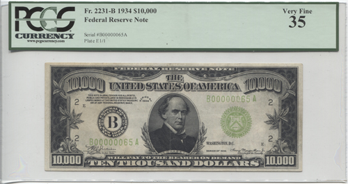 1934 (B-New York) $10,000 FRN VF-35 (FR#2231-B)