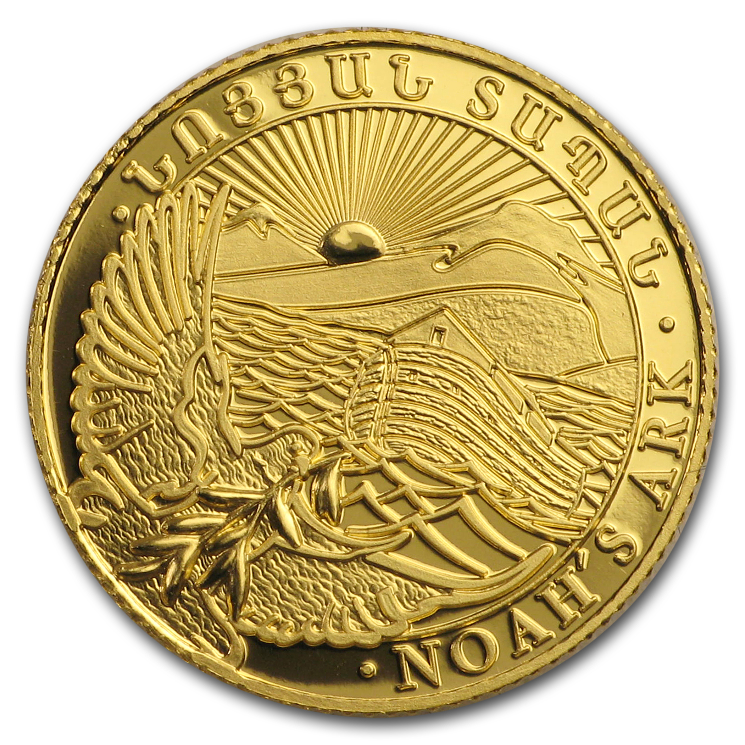 2017 Armenia 1 gram Gold 100 Dram Noah's Ark Proof