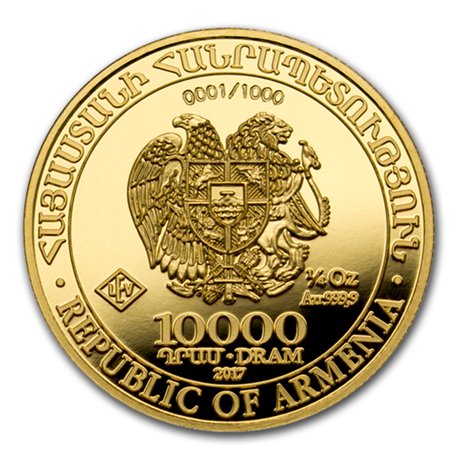2017 Armenia 1/4 oz Gold 10,000 Dram Noah's Ark Proof