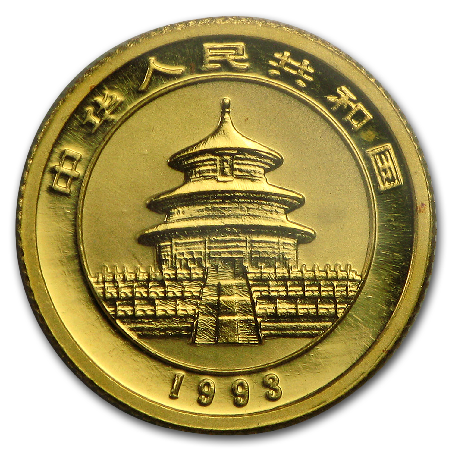 1993 China 1/20 oz Gold Panda Large Date BU (Sealed)