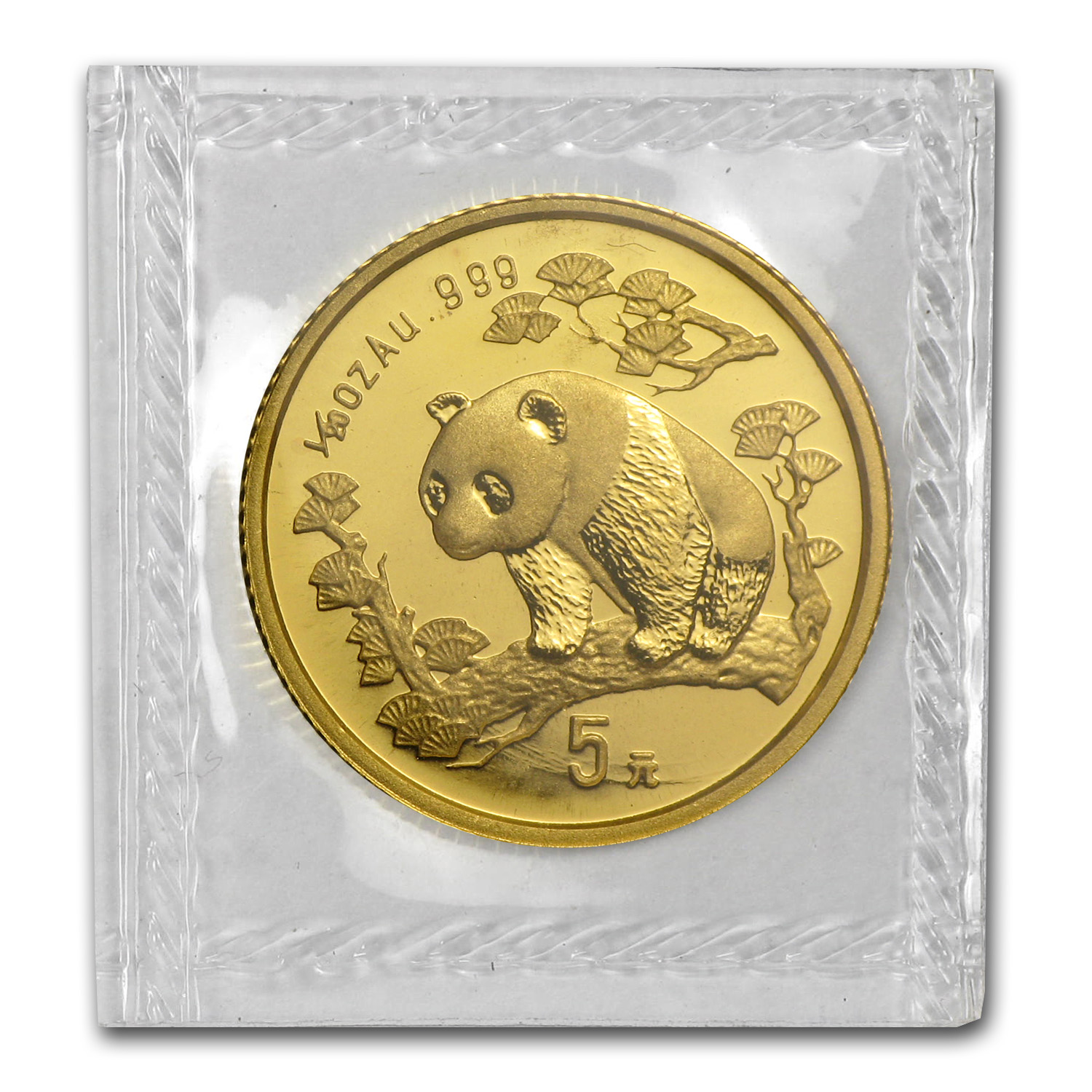 1997 China 1/20 oz Gold Panda Large Date BU (Sealed)