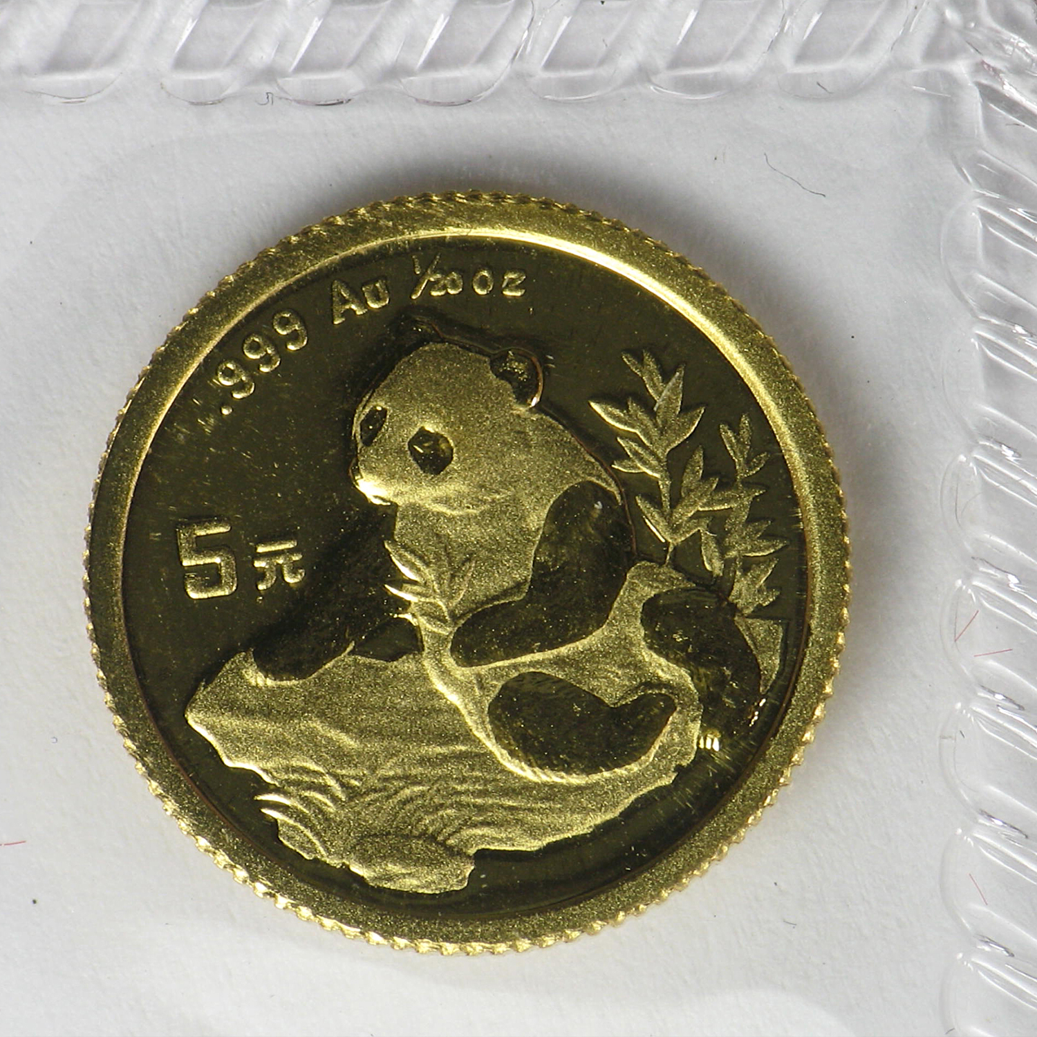 1998 China 1/20 oz Gold Panda Small Date BU (Sealed)