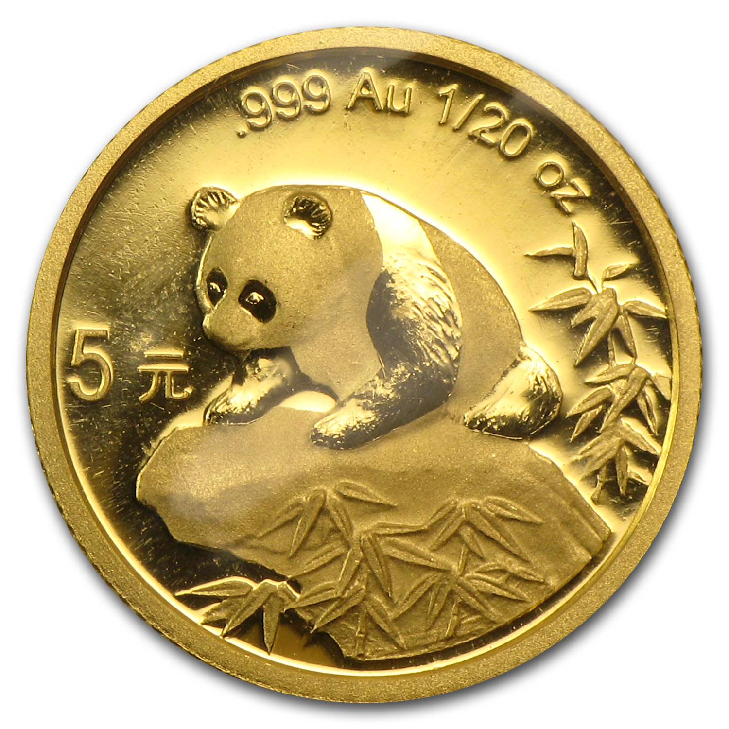 1999 1/20 oz Gold Chinese Panda Large Date No Serif BU (Sealed)