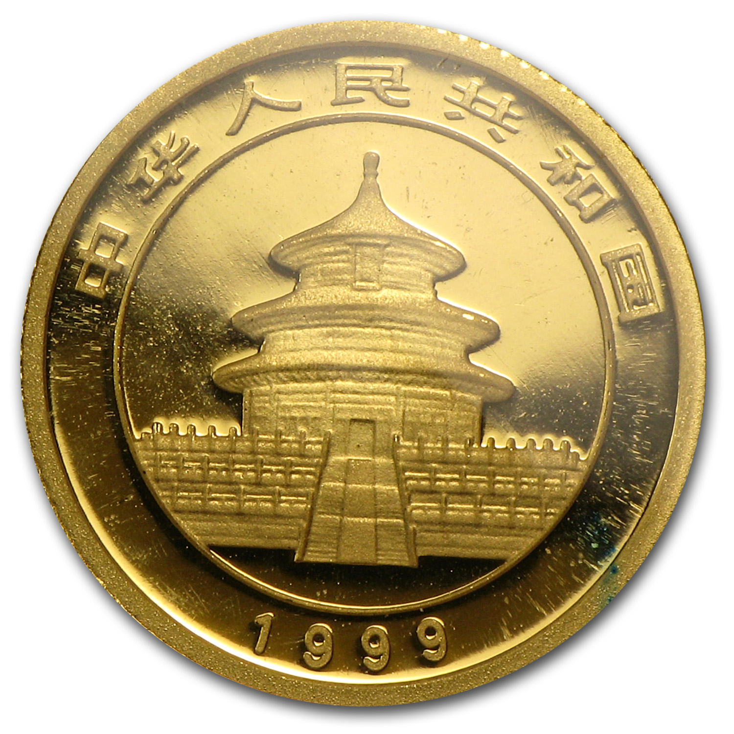 1999 China 1/20 oz Gold Panda Large Date No Serif BU (Sealed)