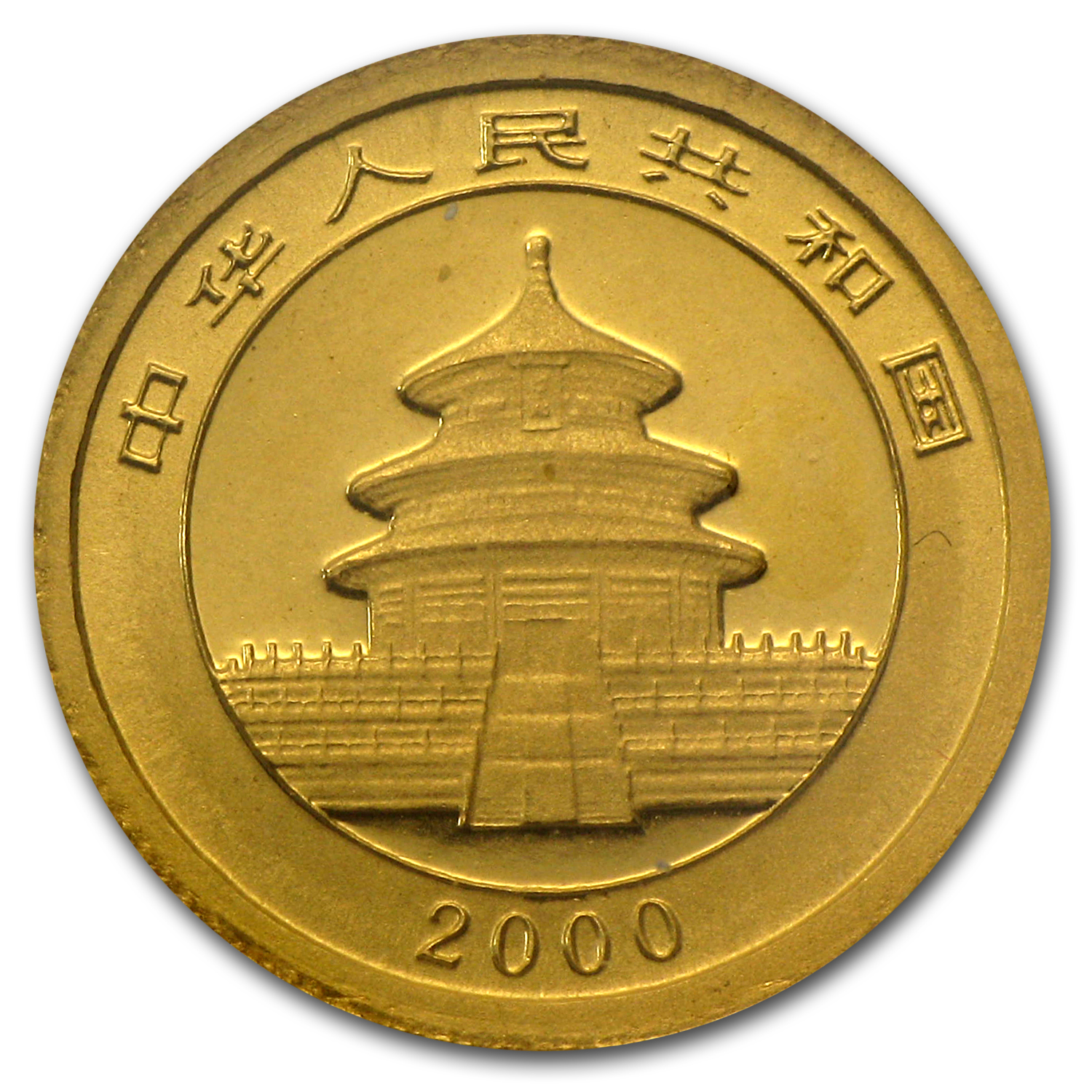 2000 China 1/20 oz Gold Panda Frosted BU (Sealed)