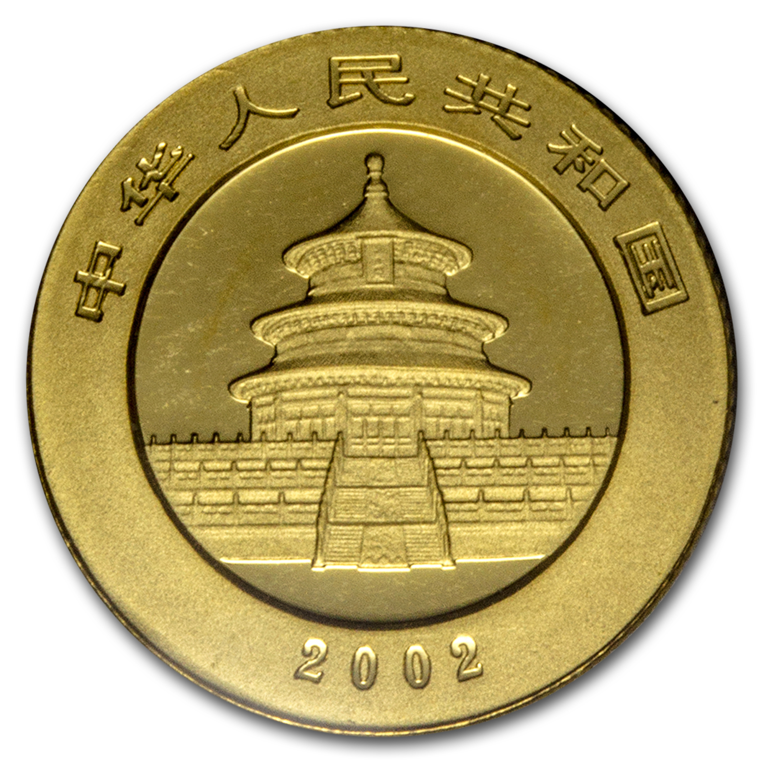 2002 China 1/20 oz Gold Panda BU (Sealed)