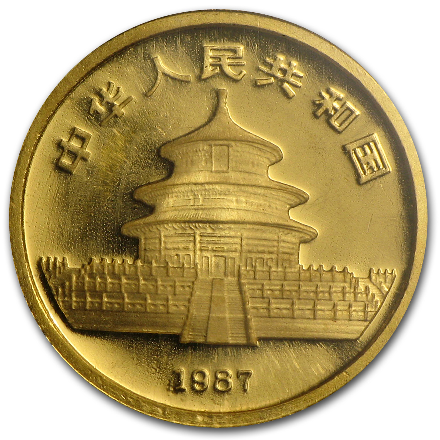 1987-S China 1/20 oz Gold Panda BU (Sealed)