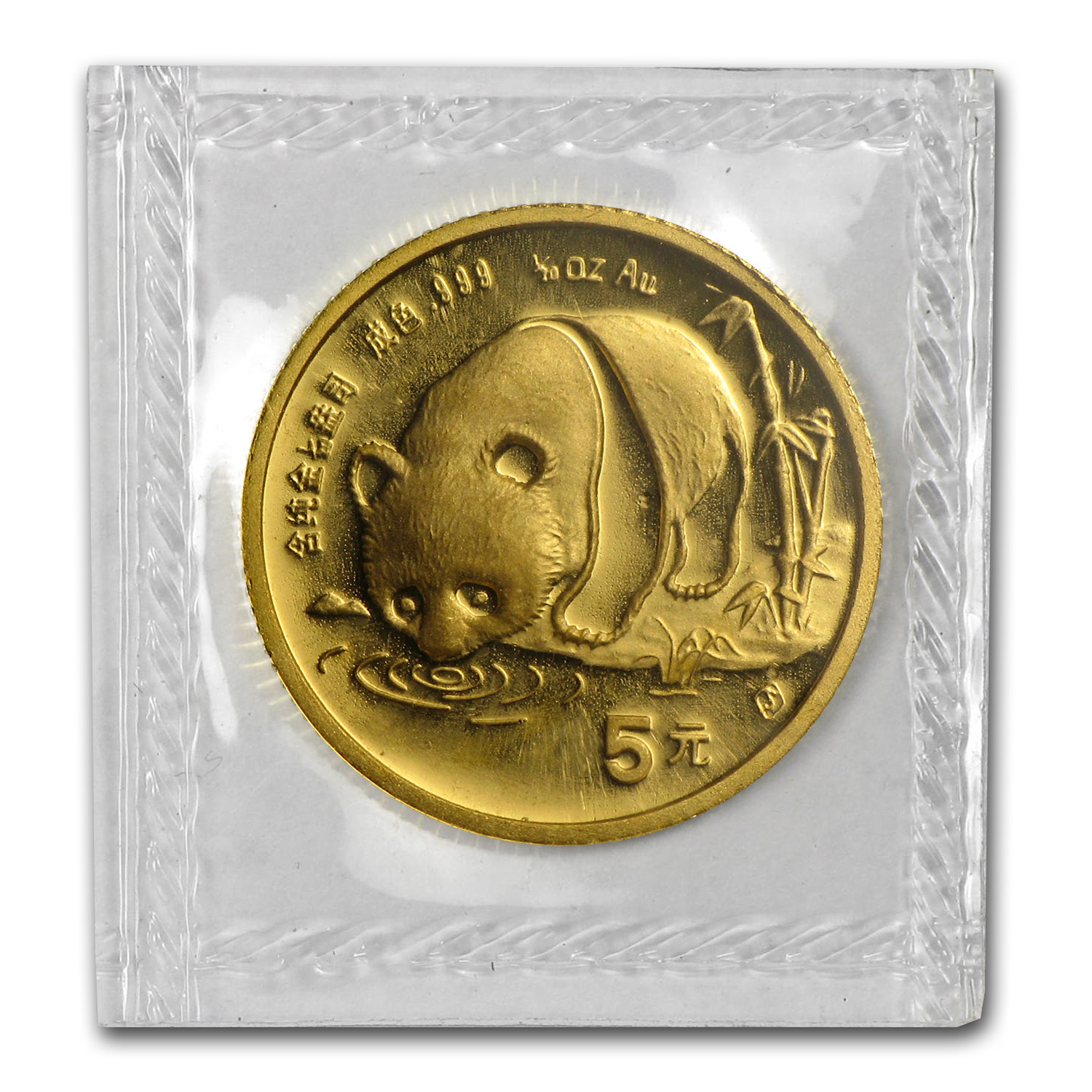 1987-S 1/20 oz Gold Chinese Panda BU (Sealed)