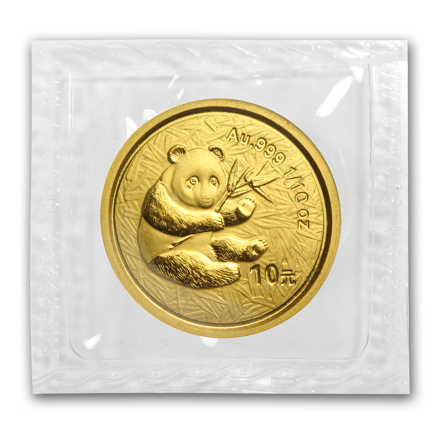 2000 China 1/10 oz Gold Panda Frosted BU (Sealed)