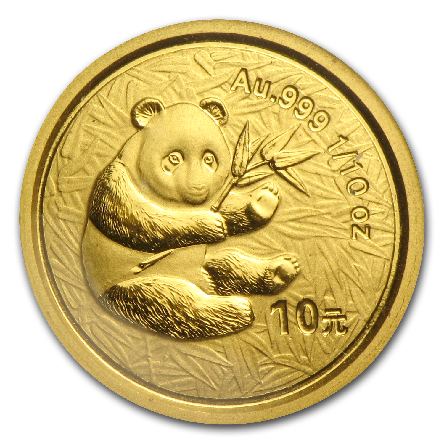 2000 (1/10 oz) Gold Chinese Pandas - (Frosted) (Sealed)