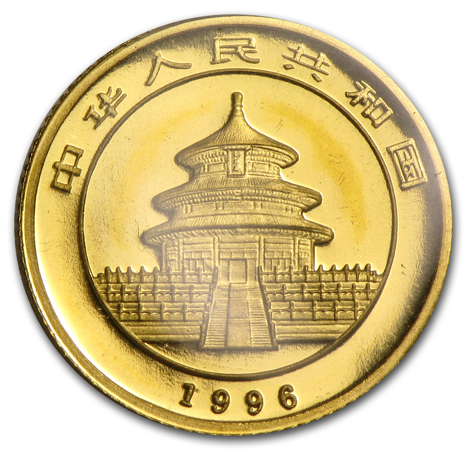 1996 China 1/10 oz Gold Panda Small Date BU (Sealed)