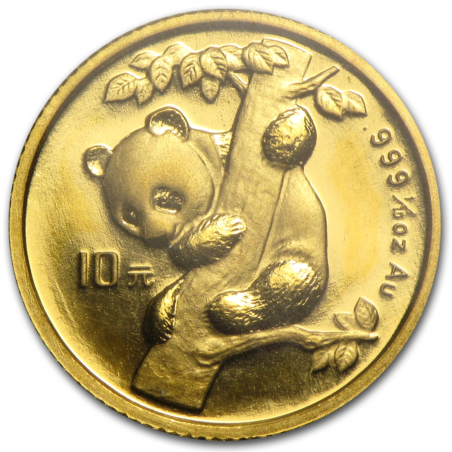 1996 1/10 oz Gold Chinese Panda Small Date BU (Sealed)