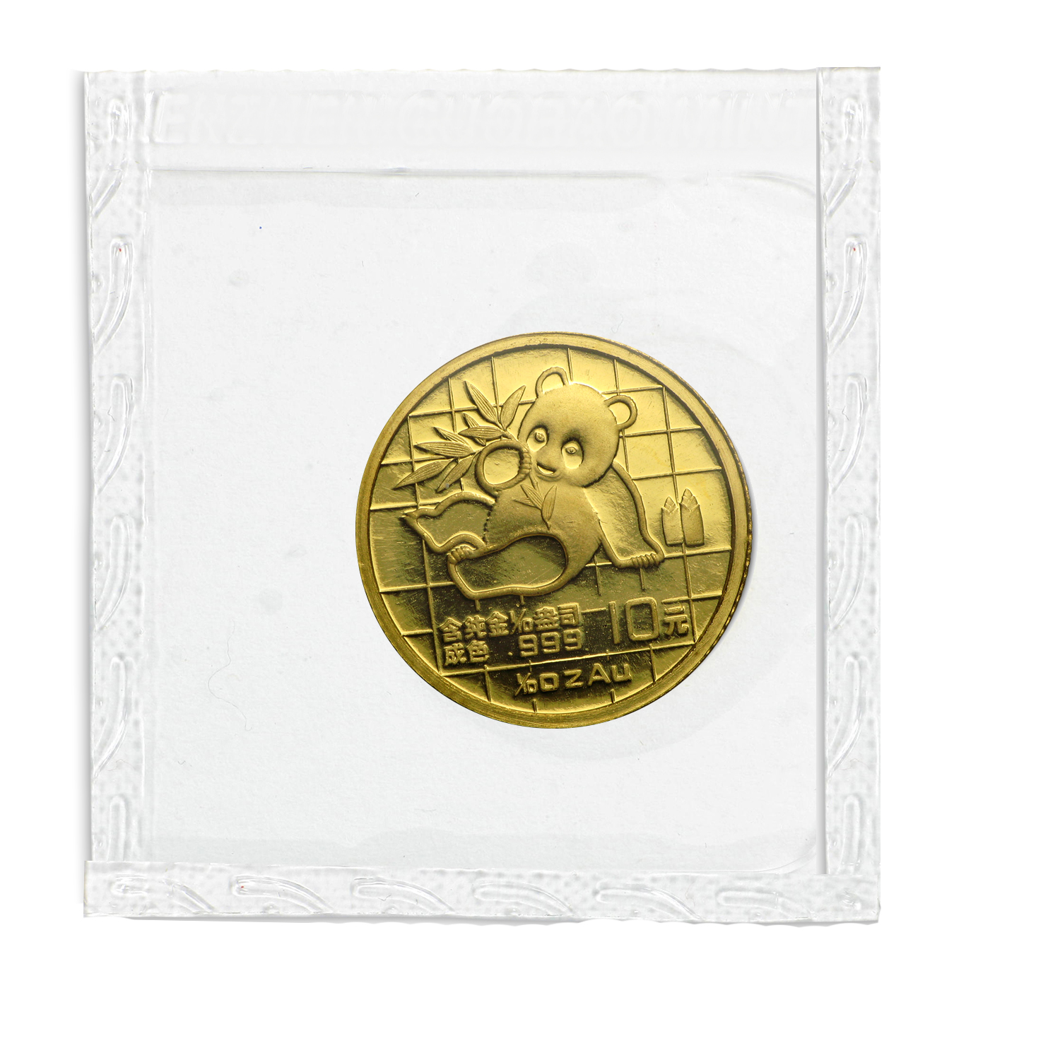 1989 China 1/10 oz Gold Panda Small Date BU (Sealed)