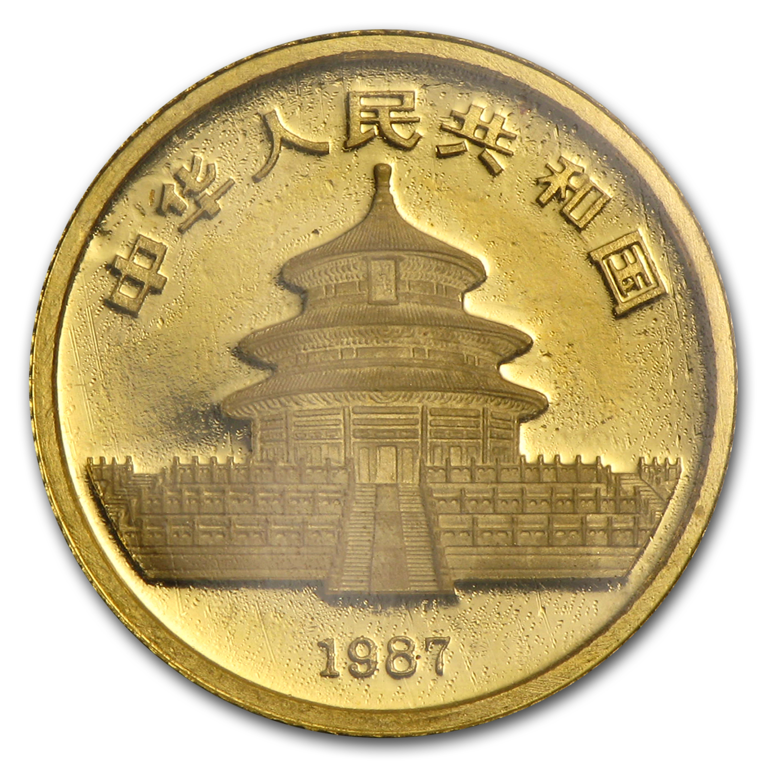 1987-Y China 1/10 oz Gold Panda BU (Sealed)