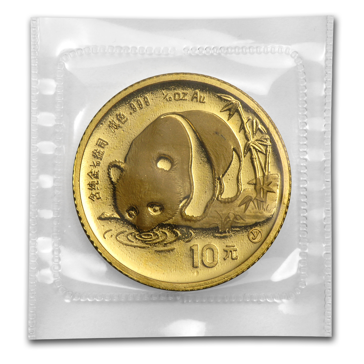 1987-Y 1/10 oz Gold Chinese Panda BU (Sealed)