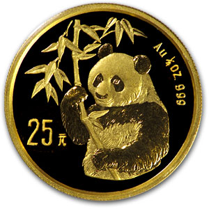 1995 China 1/4 oz Gold Panda Small Date BU (Sealed)
