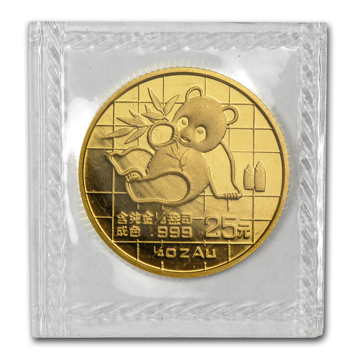 1989 China 1/4 oz Gold Panda Large Date BU (Sealed)