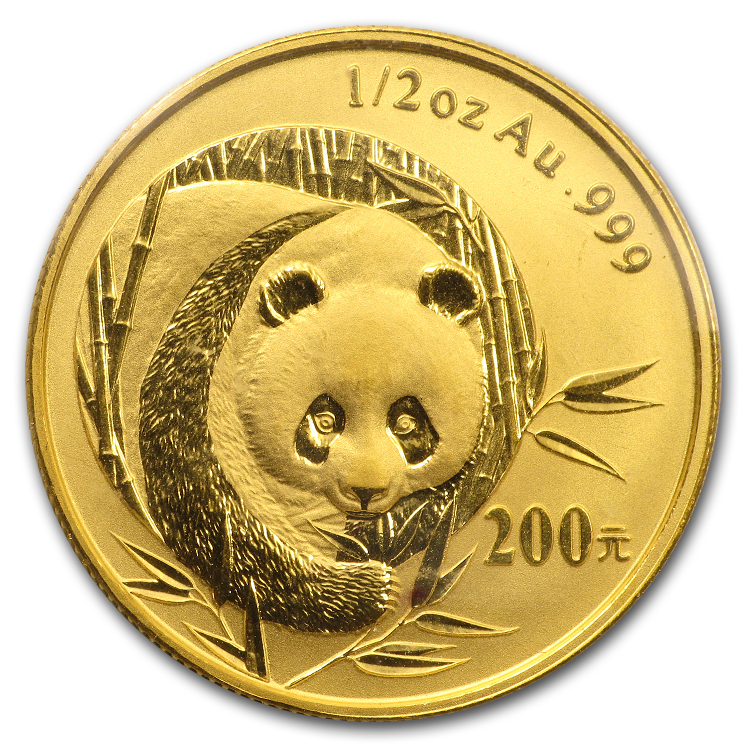 2003 China 1/2 oz Gold Panda BU (Sealed)