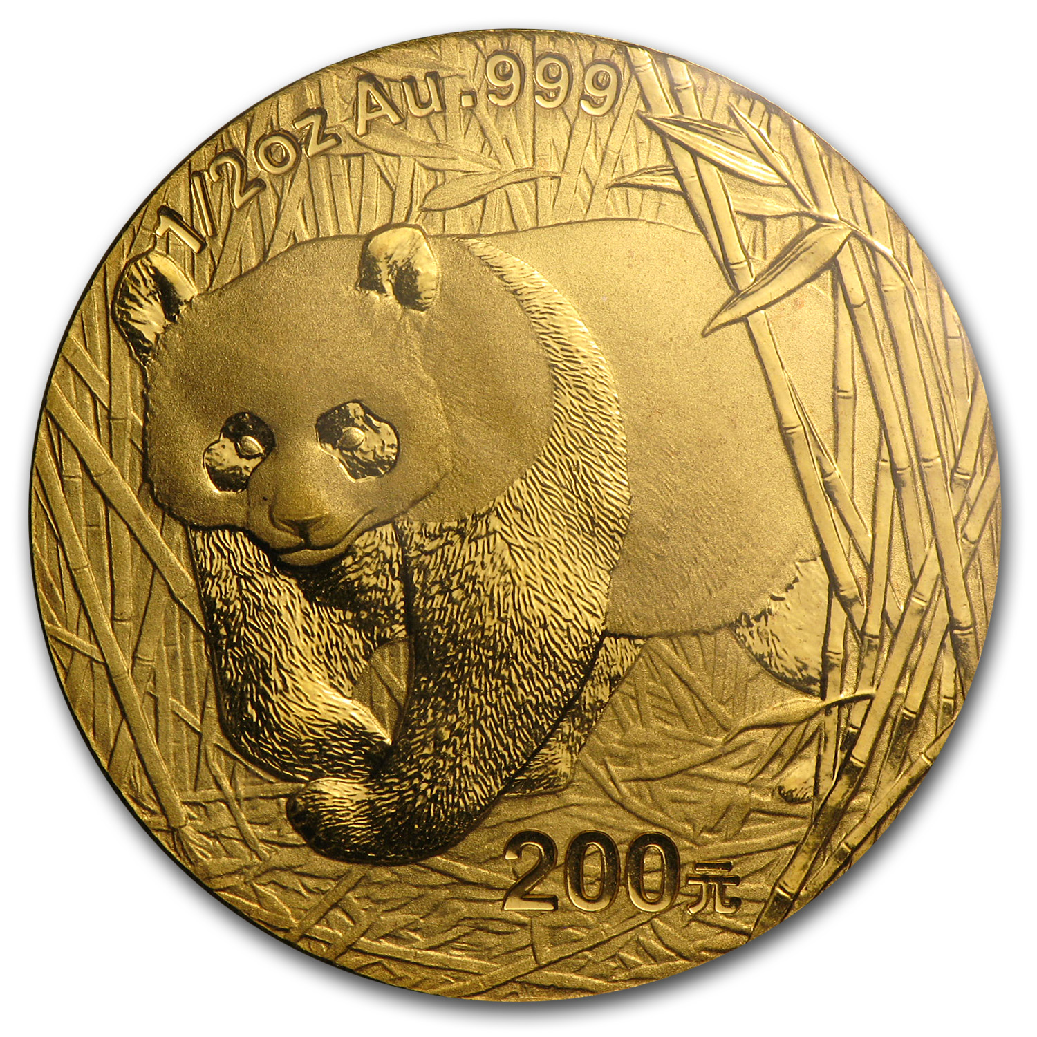 2001 China 1/2 oz Gold Panda BU (Sealed)
