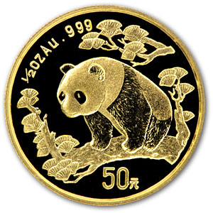 1997 China 1/2 oz Gold Panda Small Date BU (Sealed)