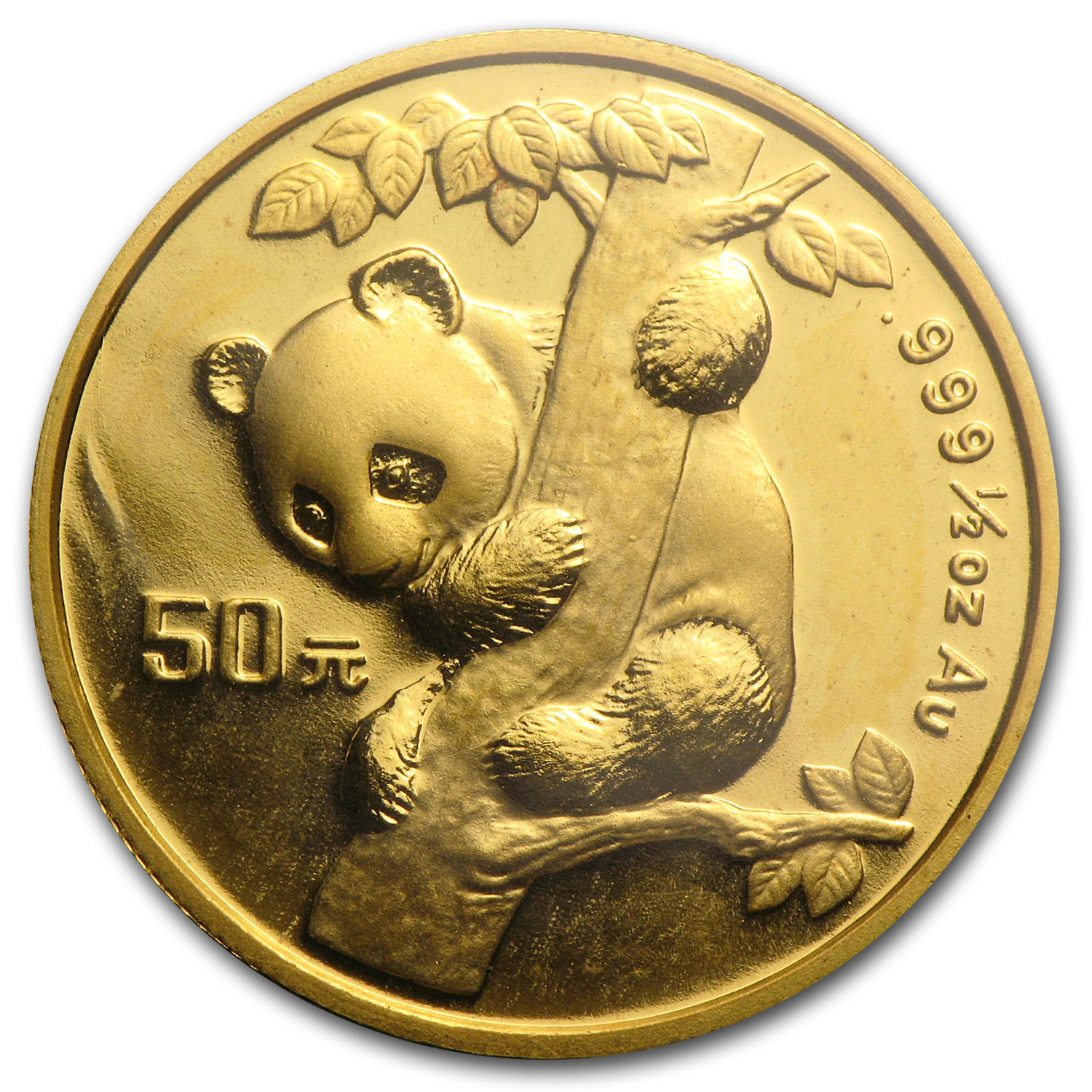1996 China 1/2 oz Gold Panda Small Date BU (Sealed)