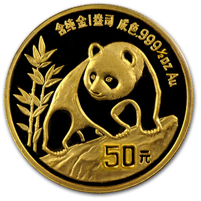 1990 China 1/2 oz Gold Panda Large Date BU (Sealed)