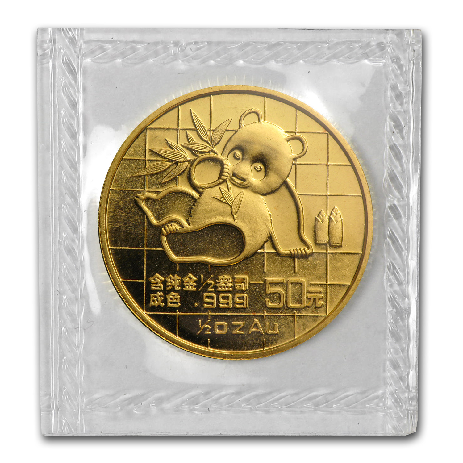 1989 (1/2 oz) Gold Chinese Pandas - Small Date (Sealed)